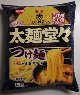 【冷凍食品】 太麺堂々_b0000480_11394575.jpg