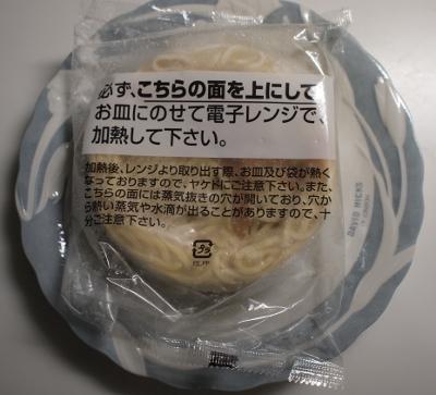 【冷凍食品】 太麺堂々_b0000480_1140093.jpg