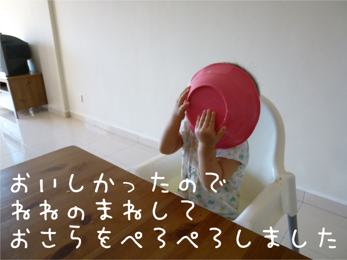 d0144881_191115.jpg