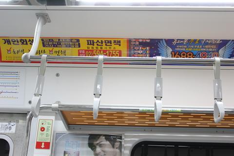 ソウルの地下鉄_a0223786_14412818.jpg