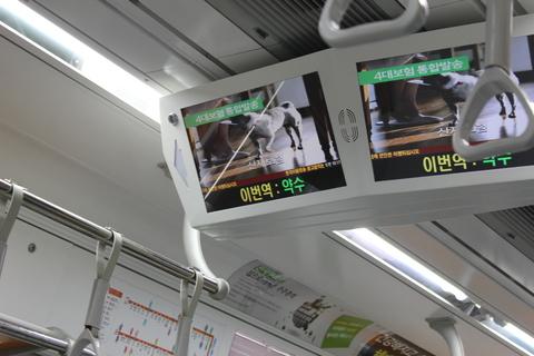 ソウルの地下鉄その2_a0223786_15334228.jpg