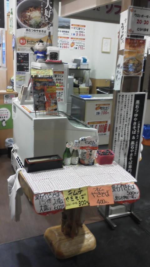 MY FIRST KOENJI!〜はじめての高円寺〜           2011・11・11_b0209890_19575026.jpg