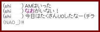 b0096491_325828.jpg