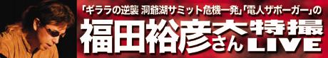 2011年12月10日(土)京都怪獣映画祭ナイト開催決定!_a0180302_13402935.jpg