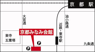 2011年12月10日(土)京都怪獣映画祭ナイト開催決定!_a0180302_14301098.jpg