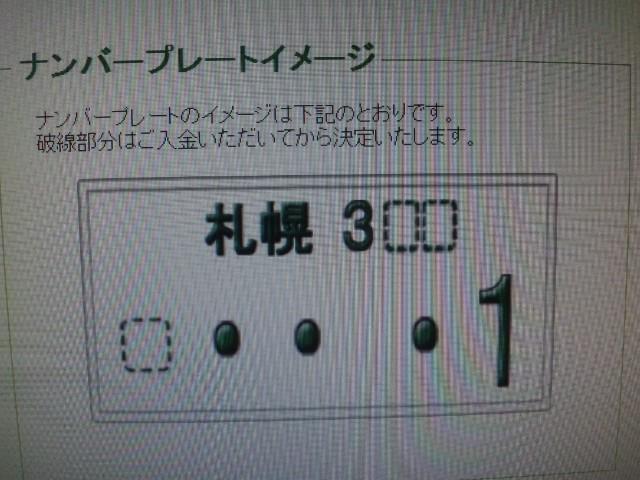 b0127002_23635.jpg