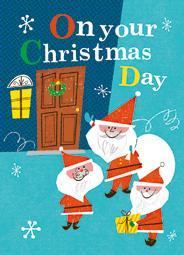 クリスマスカード_b0202307_1765413.jpg