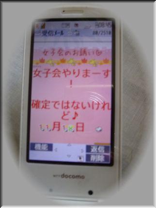 c0097309_934539.jpg