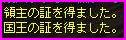 b0062614_1432486.jpg