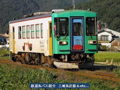 VOL,1765  『久し振りの樽見鉄道 5』_e0040714_11575265.jpg