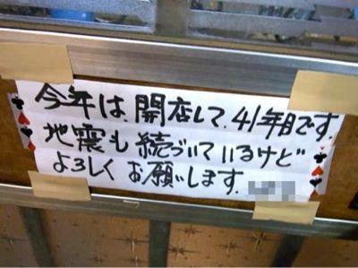 b0156734_16152012.jpg