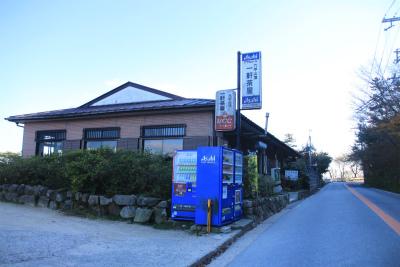 六甲山ロックガーデン・東おたふく山から黒岩西尾根を登る_d0055236_23135535.jpg