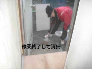 リフォーム8日目_f0031037_21152015.jpg