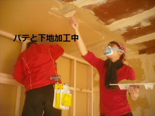 リフォーム8日目_f0031037_21184532.jpg