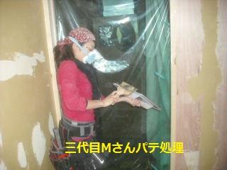 リフォーム8日目_f0031037_21185517.jpg