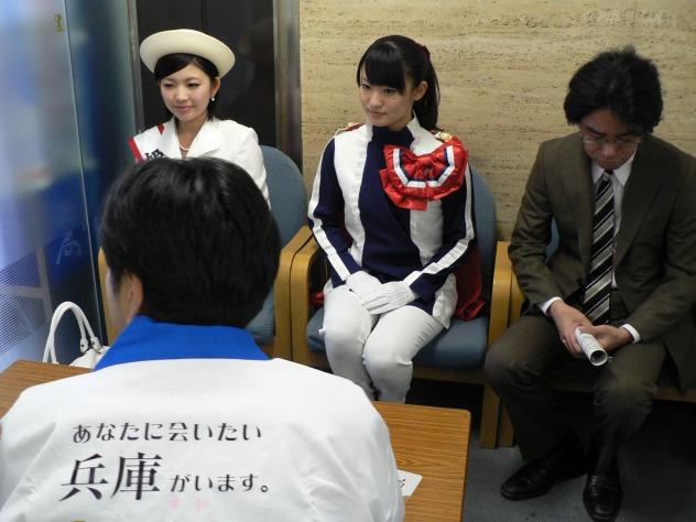 11/10 あいたい兵庫キャンペーン at東京!!_a0218340_16135335.jpg