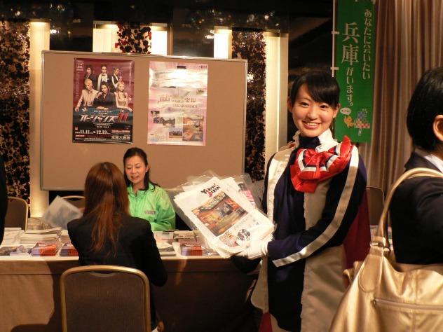 11/10 あいたい兵庫キャンペーン at東京!!_a0218340_16145571.jpg