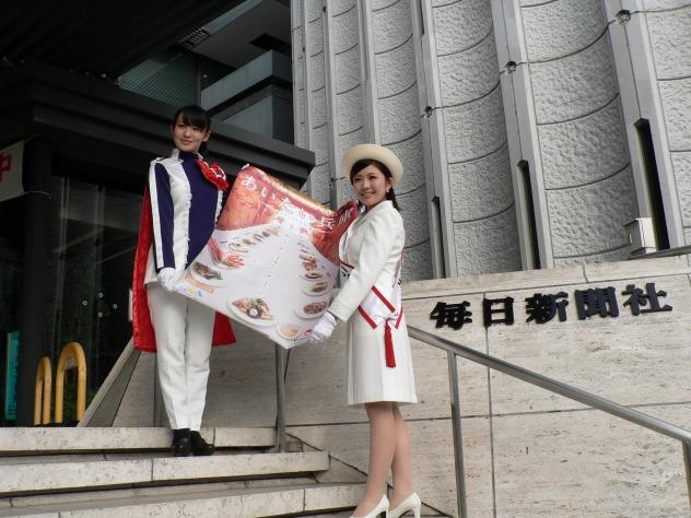 11/10 あいたい兵庫キャンペーン at東京!!_a0218340_1654364.jpg