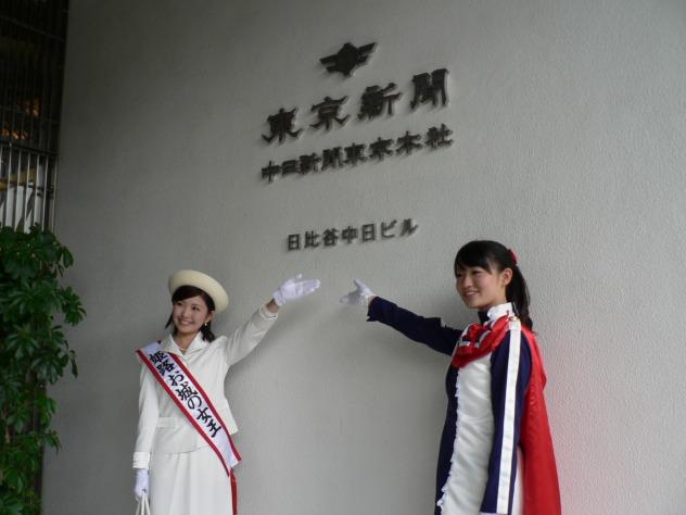 11/10 あいたい兵庫キャンペーン at東京!!_a0218340_1682612.jpg