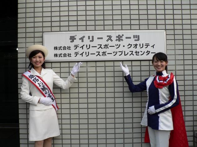 11/10 あいたい兵庫キャンペーン at東京!!_a0218340_1695696.jpg
