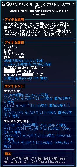 b0223241_7561414.jpg