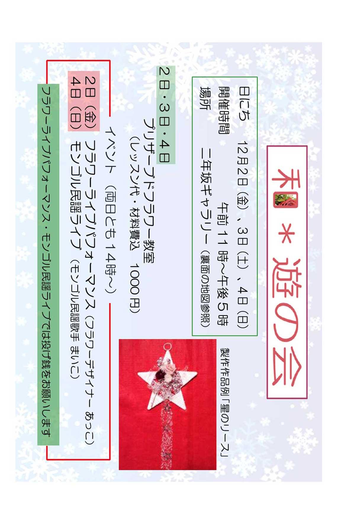 f0141846_2153219.jpg