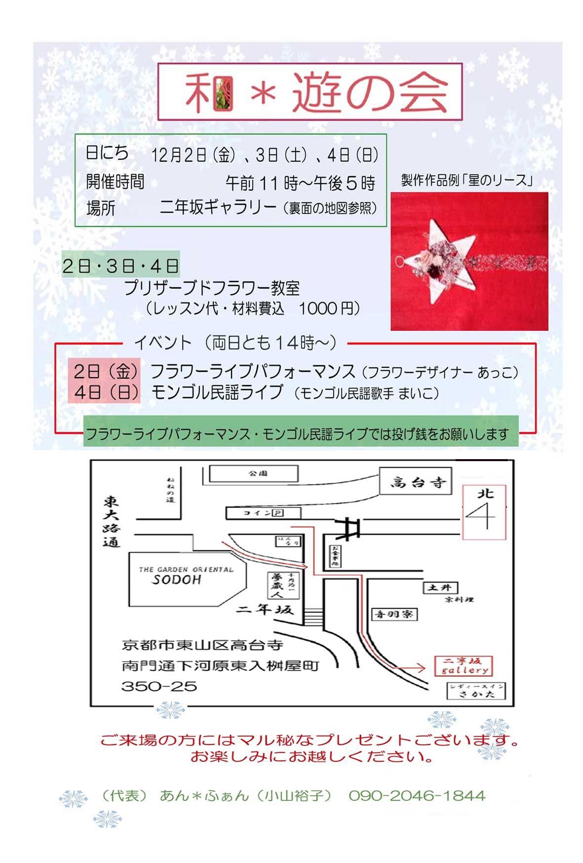 f0141846_2153291.jpg