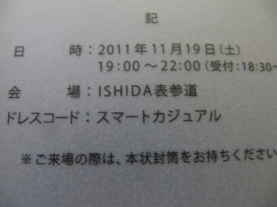 出典boylei.exblog.jp. お気に入り詳細を見る. なので、このスマートカジュアルというドレスコード