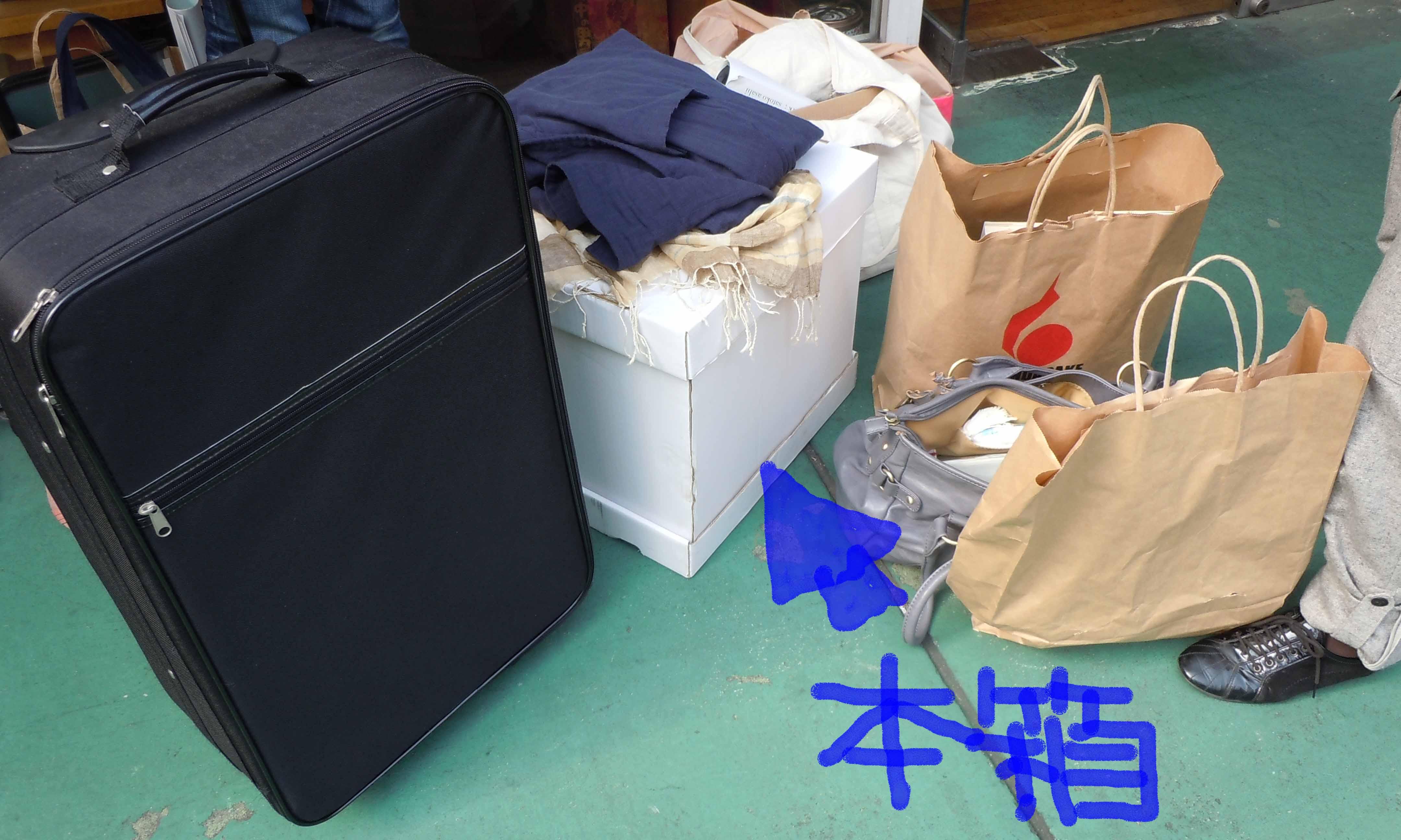 本を運ぶ_a0236063_1847149.jpg