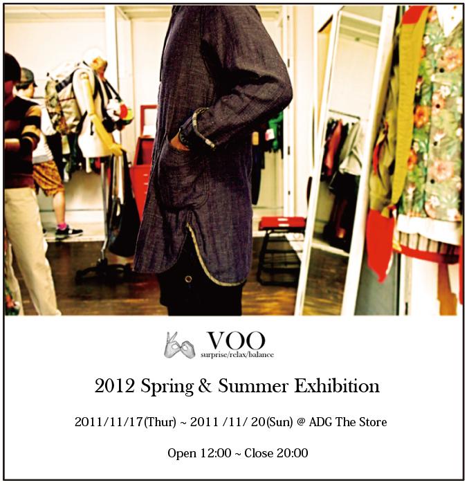 お隣では展示会です_a0239065_1054996.jpg