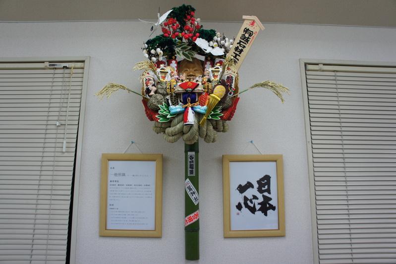 浅草・酉の市  2011.11.14_e0223769_18341769.jpg