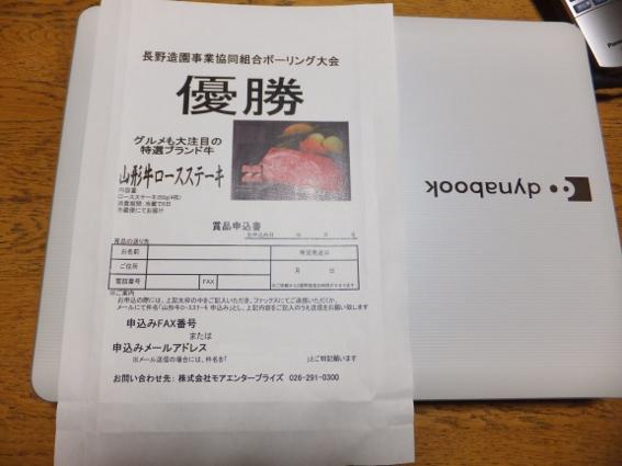 f0186275_2392126.jpg