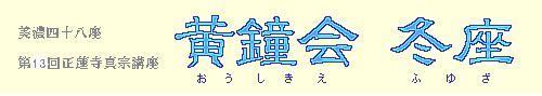 b0029488_1214971.jpg