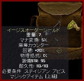 b0096491_1695676.jpg
