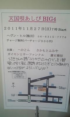 b0220397_729491.jpg
