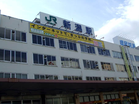 リュ・シウォン ライブツアー新潟へ(その1)_f0019498_203335.jpg