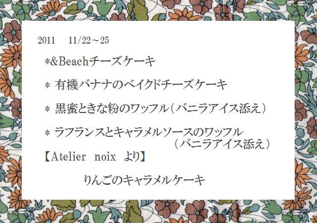 f0113108_19222076.jpg