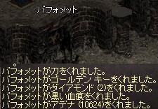 f0178315_0581530.jpg