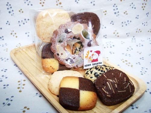 クリスマスクッキーのお知らせ_b0203716_1563541.jpg