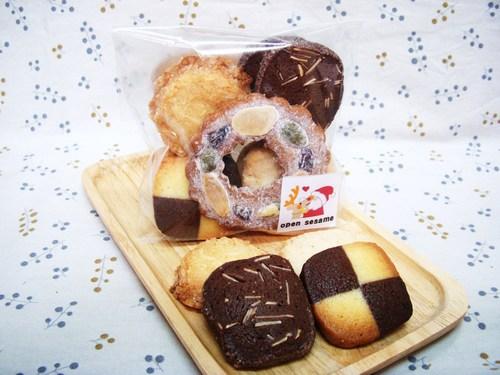 クリスマスクッキーのお知らせ_b0203716_1571688.jpg