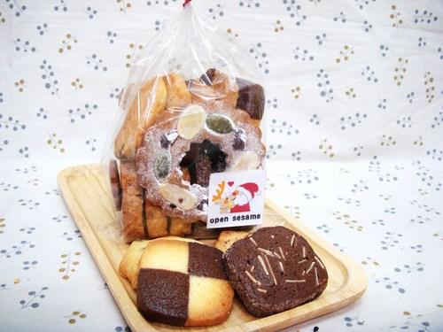クリスマスクッキーのお知らせ_b0203716_1574490.jpg