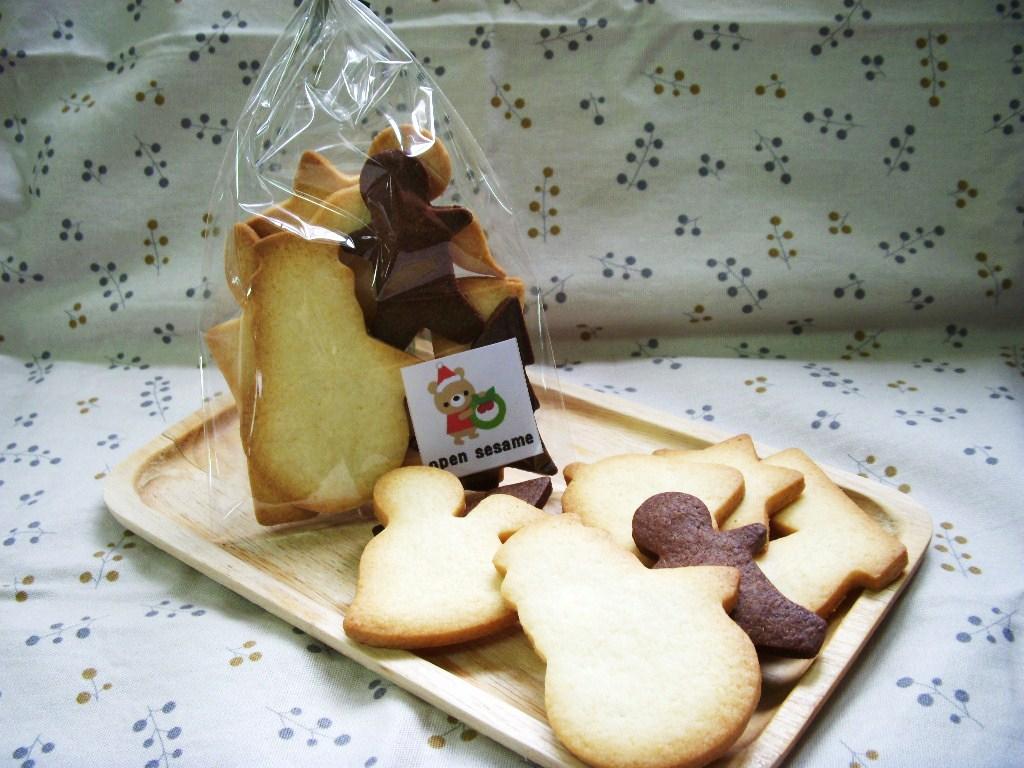 クリスマスクッキーのお知らせ_b0203716_159151.jpg
