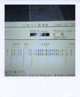 f0147018_19105214.jpg
