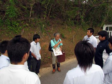 辺土名高校環境科野外授業⑦_f0121321_19221544.jpg