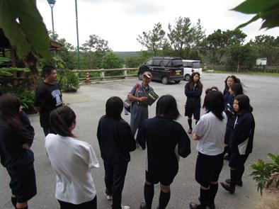 辺土名高校環境科野外授業⑦_f0121321_19225429.jpg