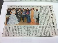 鹿児島女子高の皆さんによる大島紬で南のドレス_e0194629_935287.jpg