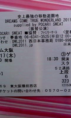 b0201831_11235341.jpg