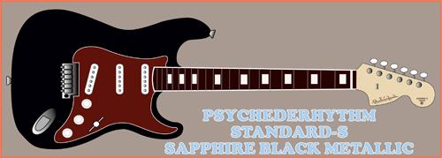 12月頭に「Sapphire Black MetallicのSTD-S」を発売!_e0053731_12255343.jpg