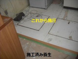 f0031037_19553097.jpg