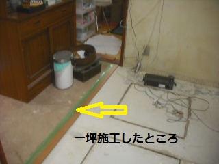 f0031037_19553445.jpg
